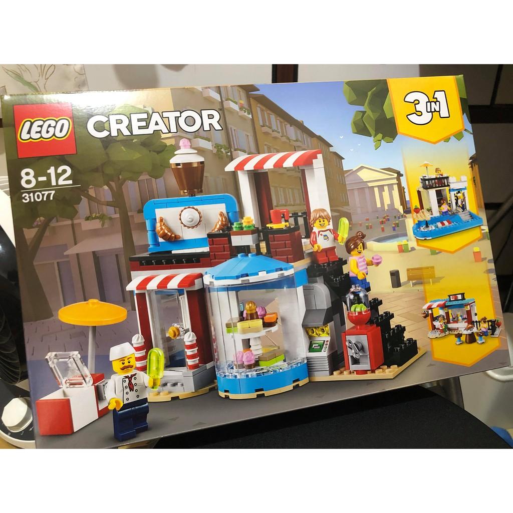 樂高 LEGO 31077 高積木創意百變三合一款