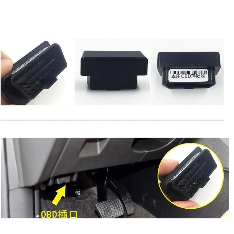 本田 HRV HR-V 速控鎖 落鎖器 fit accord crv4 crv5  (可設置功能)