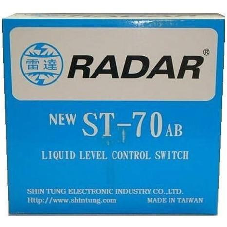 【勁來買】雷達牌 ST-70AB 液面控制器 水塔開關 水塔專用 電浮球開關 水位自動開關 馬達控制