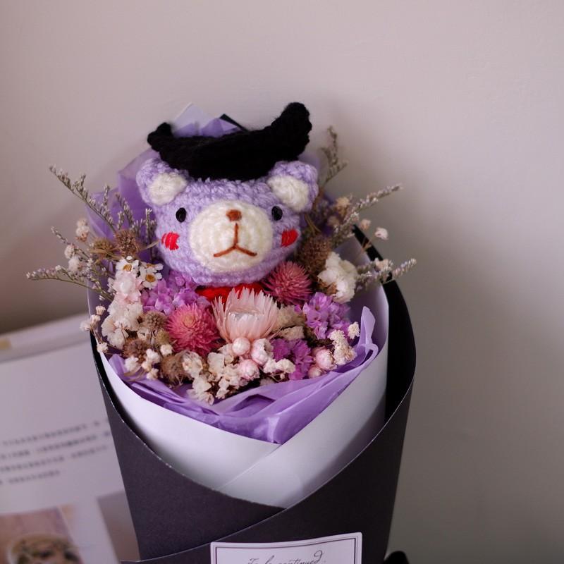 未完待續 | 手工 畢業熊乾燥花 長花束  鉤針娃娃 紫熊款 預購