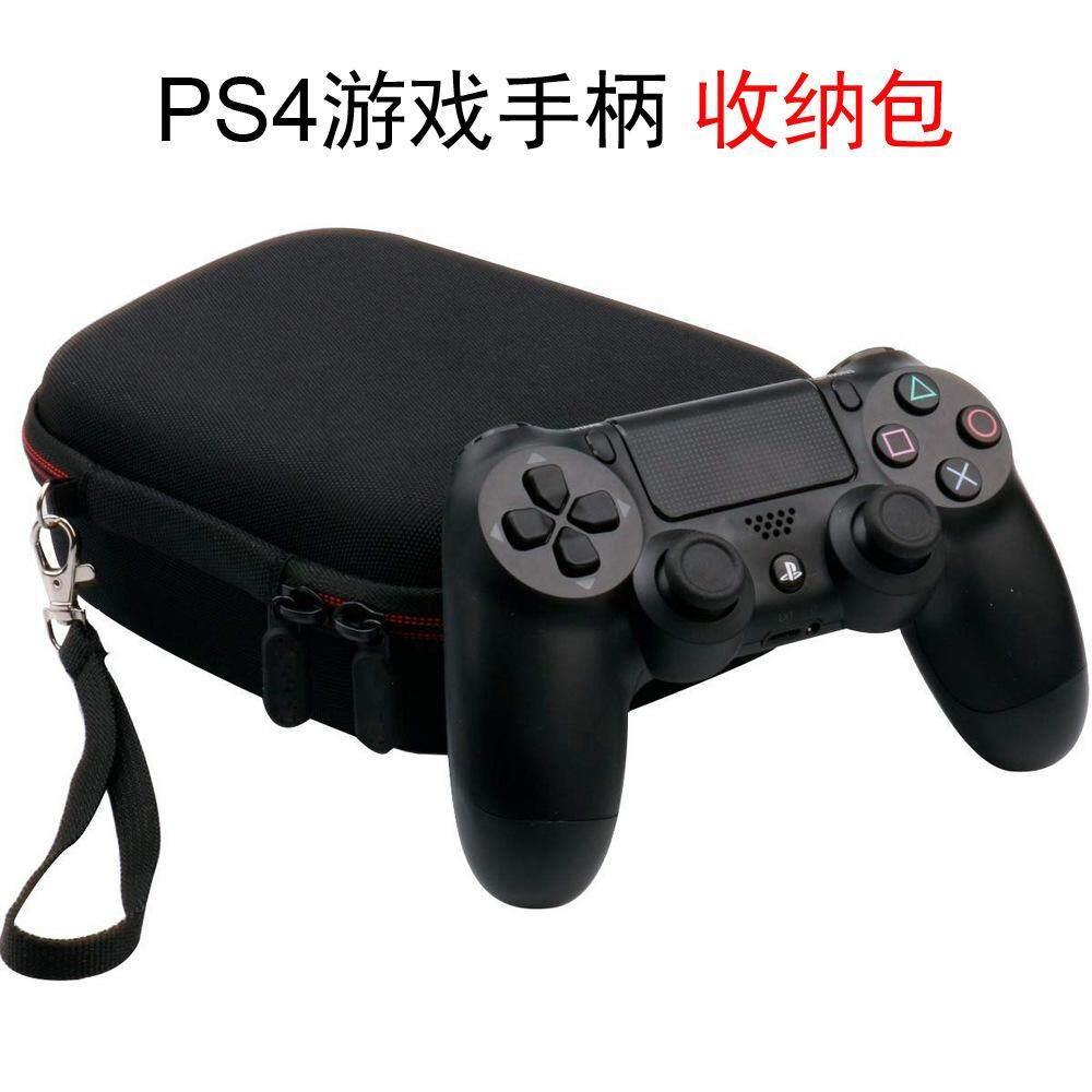 PS4 สายจับ Hard Pack PS4 ที่ถือเกมกระเป๋าเก็บของ Hard Pack PS4 จับชุดป้องกันกันกระแทกแพ็ค