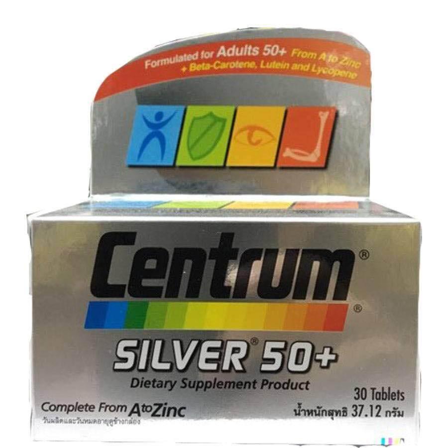 centrum silver50+  เซนทรัม ซิลเวอร์50บวก