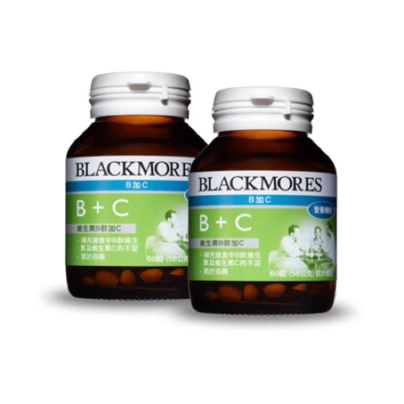 [喬巴保健舖]Blackmores澳佳寶 維生素B群+C 兩件530元