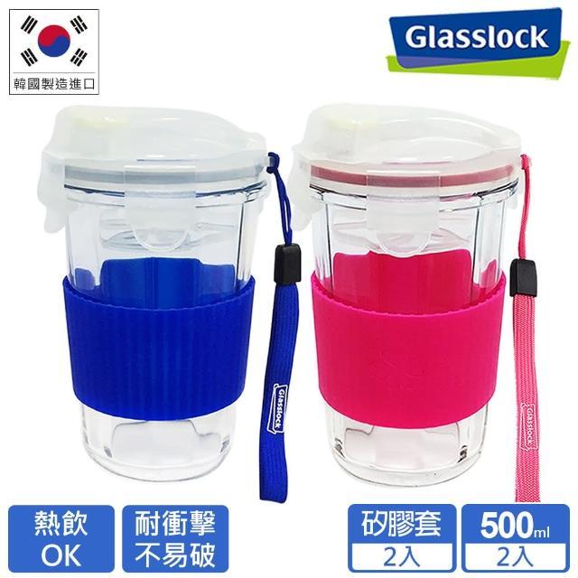【Glasslock】強化玻璃環保攜帶型水杯500ml二入組-透藍+透粉(矽膠隔熱杯套款)