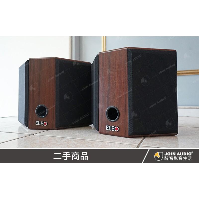 【醉音影音生活】二手商品 ELEO P-S1 環繞喇叭.來源:公司貨 *歡迎來店面交看實品*