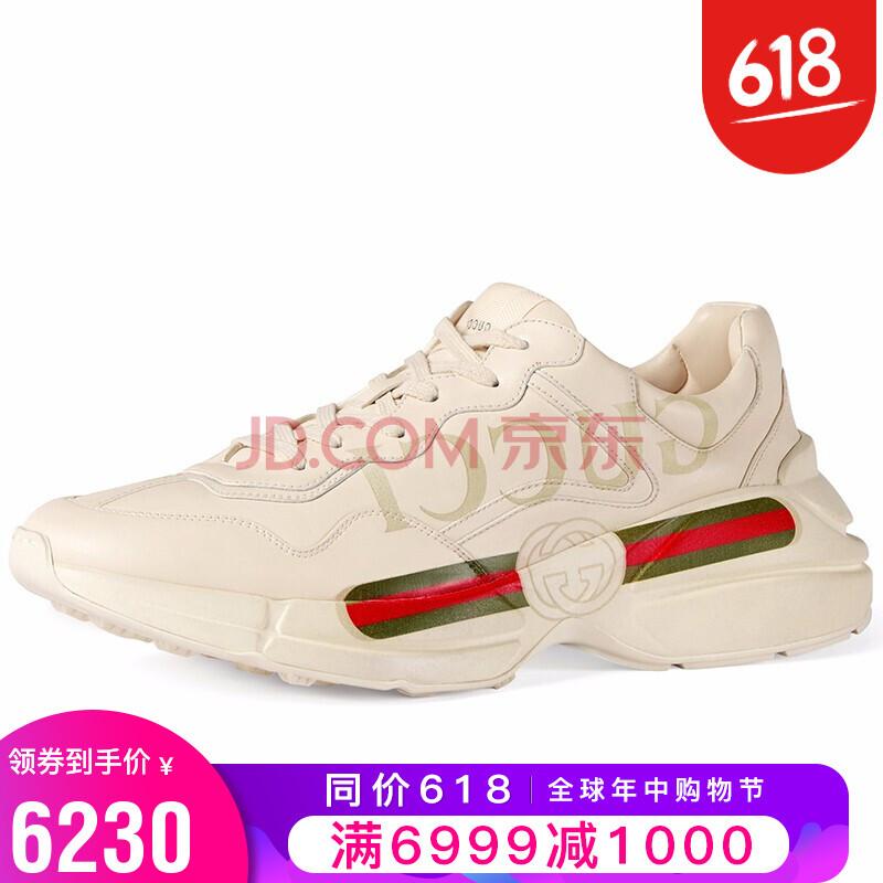 古驰(GUCCI)男鞋 Rhyton 系列老爹鞋500877 DRW00 9522 象牙白 43.5