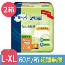 【添寧】貼心敢動褲 L-XL號 (10片x6包) x2箱
