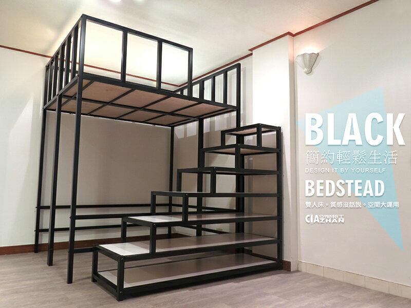 ♞空間特工♞雙人高架床 簡約重設計款床架 38mm粗方鐵管&18mm床板_收納型樓梯櫃/床組/不含書桌椅