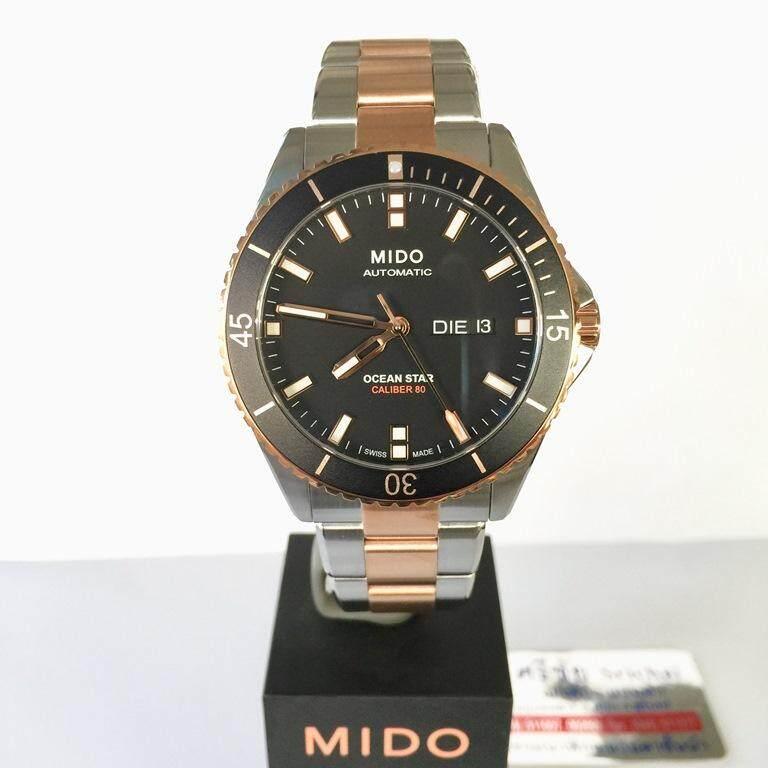 MIDO นาฬิกาข้อมือชาย รุ่น Ocean Star Captain M026.430.22.051.00 Automatic