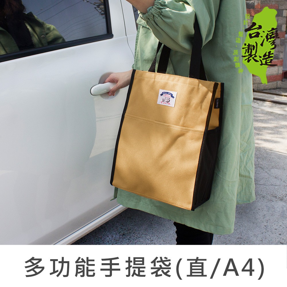 珠友 PB-60275 多功能手提袋/學生補習袋/便當袋(直/A4)