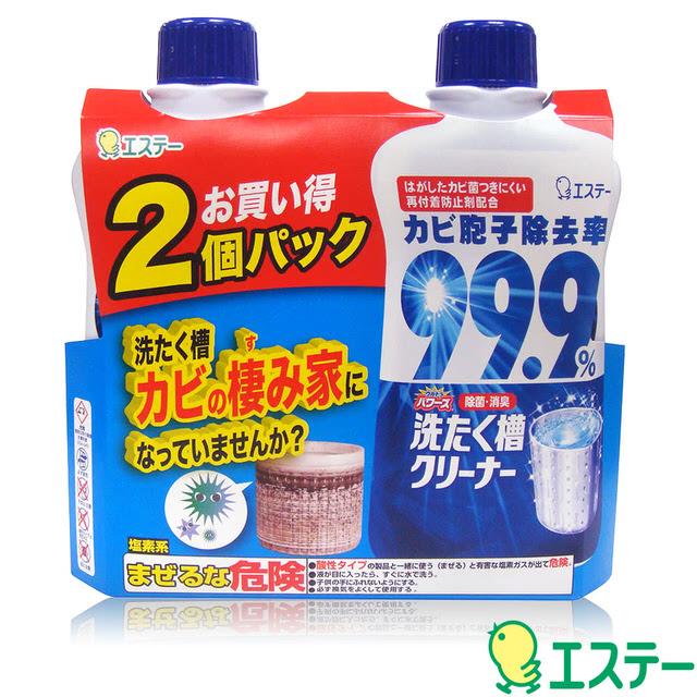 【ST雞仔牌】洗衣槽除菌劑550g