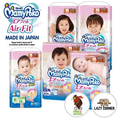 Mamypoko Air fit [Made In Japan] Taped / Pants Sizes Newborn S M L XL