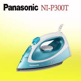 Panasonic 國際牌 NI-P300T 蒸氣熨斗☆12期0利率☆原廠免運費☆