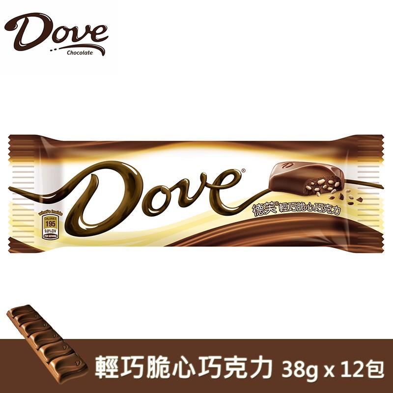 Dove德芙 輕巧脆心巧克力 38gX12包