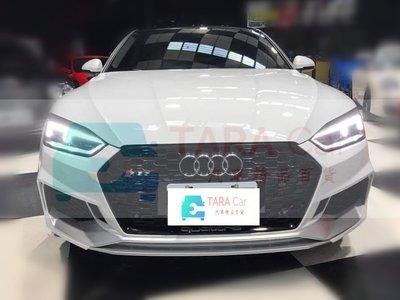 『塔菈』2018年 AUDI 奧迪 A5  Coupe 升級 RS5 前保桿 後保桿 現貨供應 空力套件