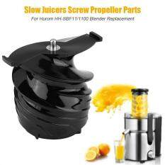 1Pcs Slow Juicers Screw Propeller Parts for Hurom HH-SBF11/1100 Blender Replacement