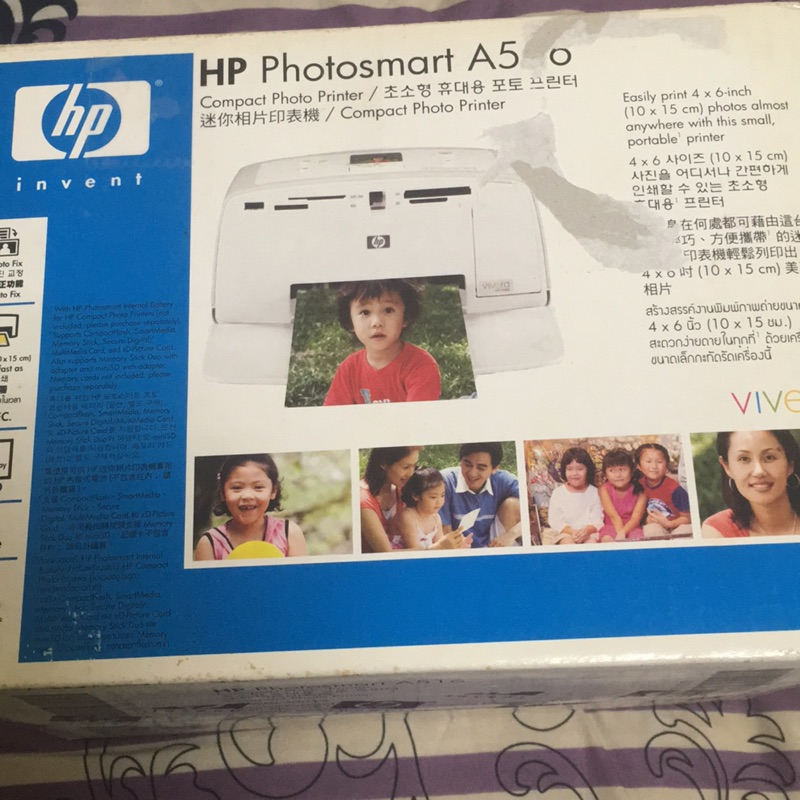 全新HP A516迷你相片印表機
