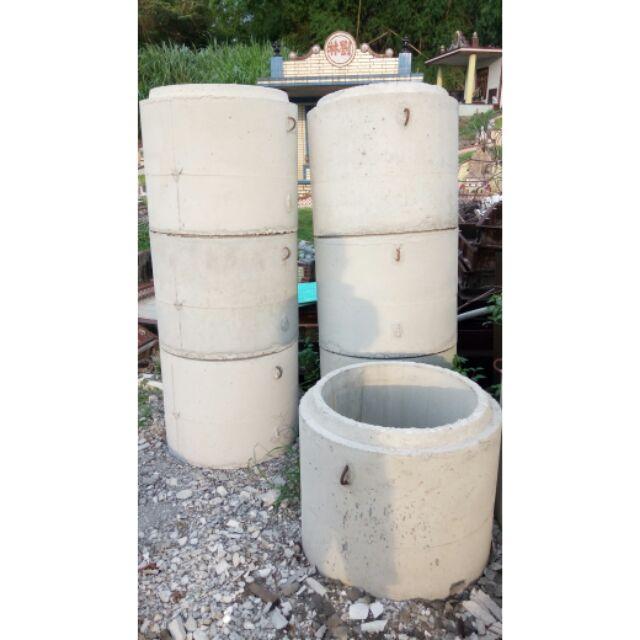 水泥 水泥製品 污水陰井 污水處理 高度60公分