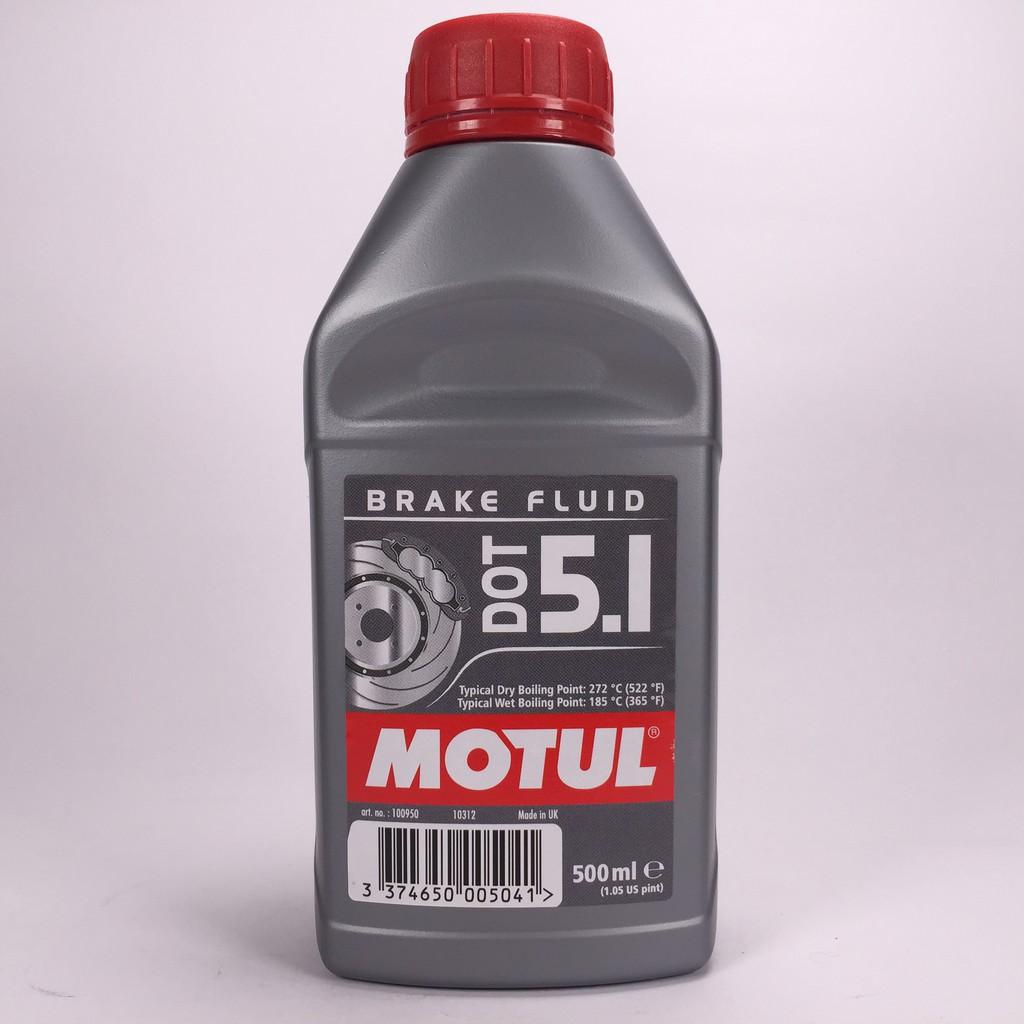 [機油倉庫]MOTUL BRAKE FLUID DOT 5.1 煞車油