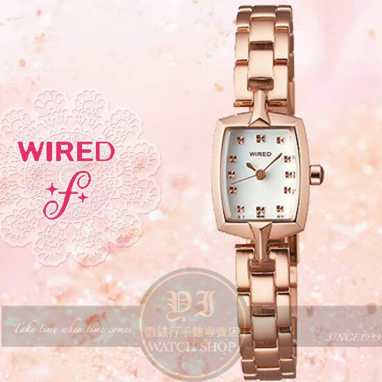 WIRED f知性美人手鍊女錶-玫瑰金 1N01-X187K公司貨/ALBA/禮物/聖誕節