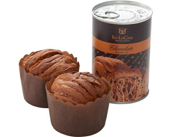 罐子de波洛尼亞巧克力波洛尼亞FC總公司護理用品食品應急食品防災罐頭長期保存 KAIGOBOX PANDORA