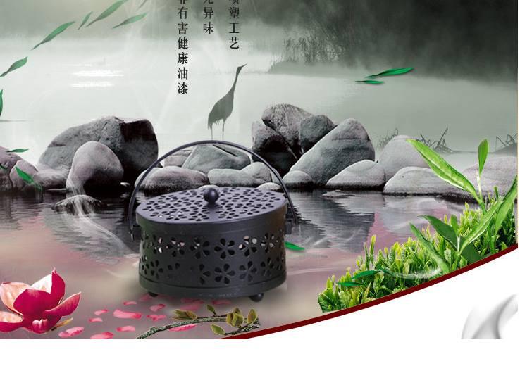 戶外防火防燙安全蚊香盒(黑色)