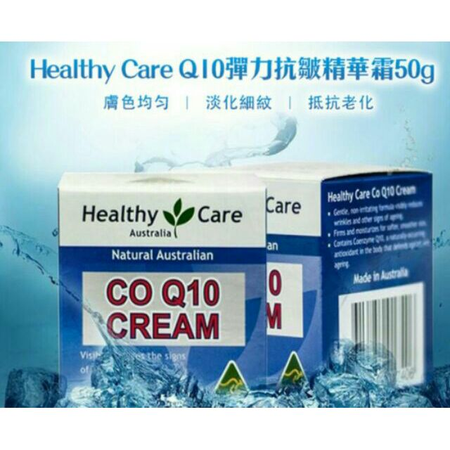 【Nature's Care 納維康】Healthy Care Q10彈力抗皺精華霜 50g