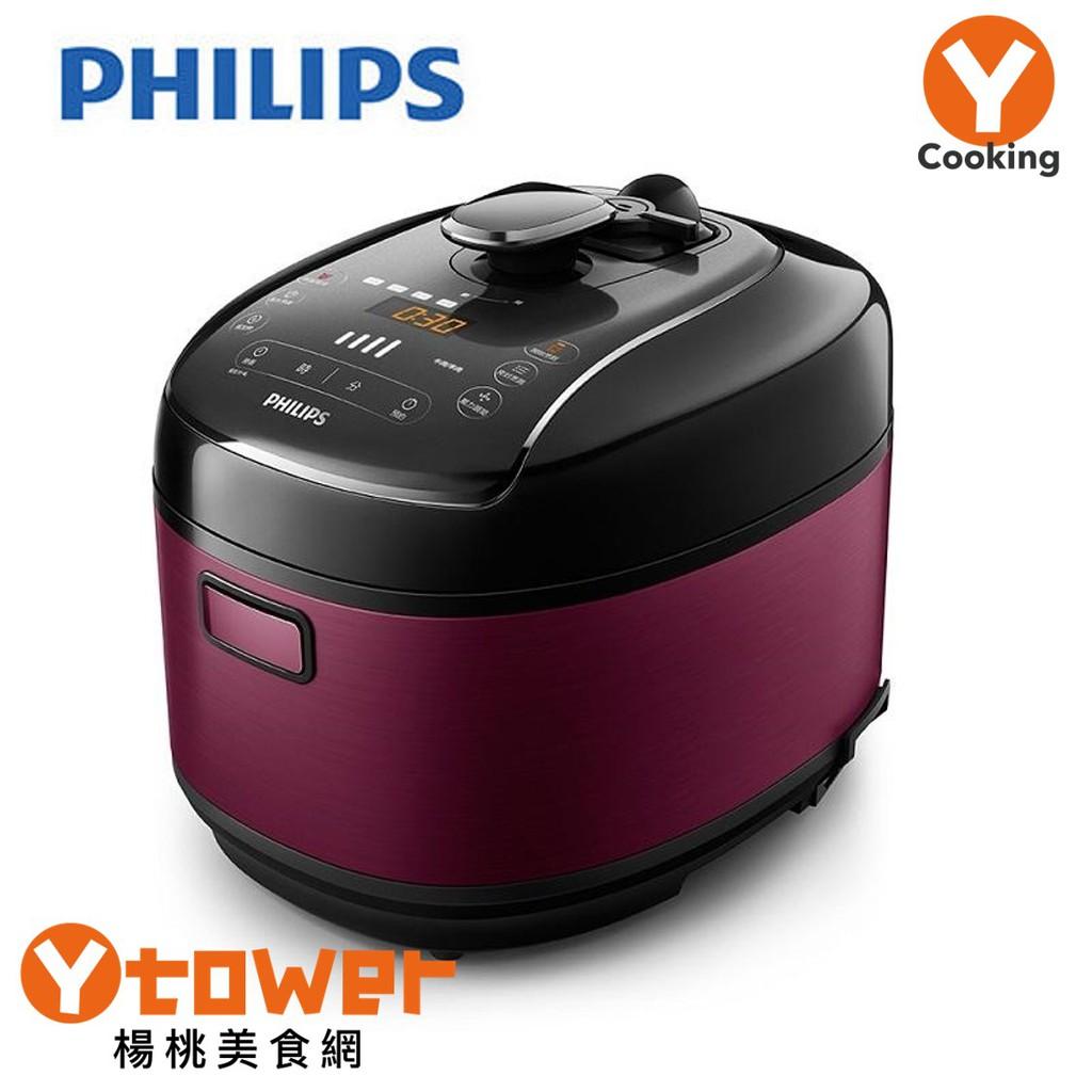 【飛利浦PHILIPS】 智慧萬用電子鍋(HD2140)【楊桃美食網】