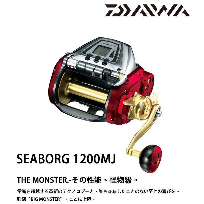 漁拓釣具 DAIWA SEABORG 1200MJ (電動捲線器) [深海大物剋星]