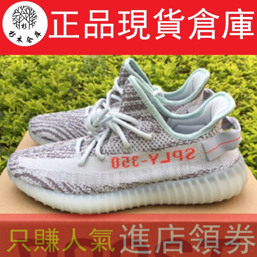 ADIDAS YEEZY V2 350 男女鞋