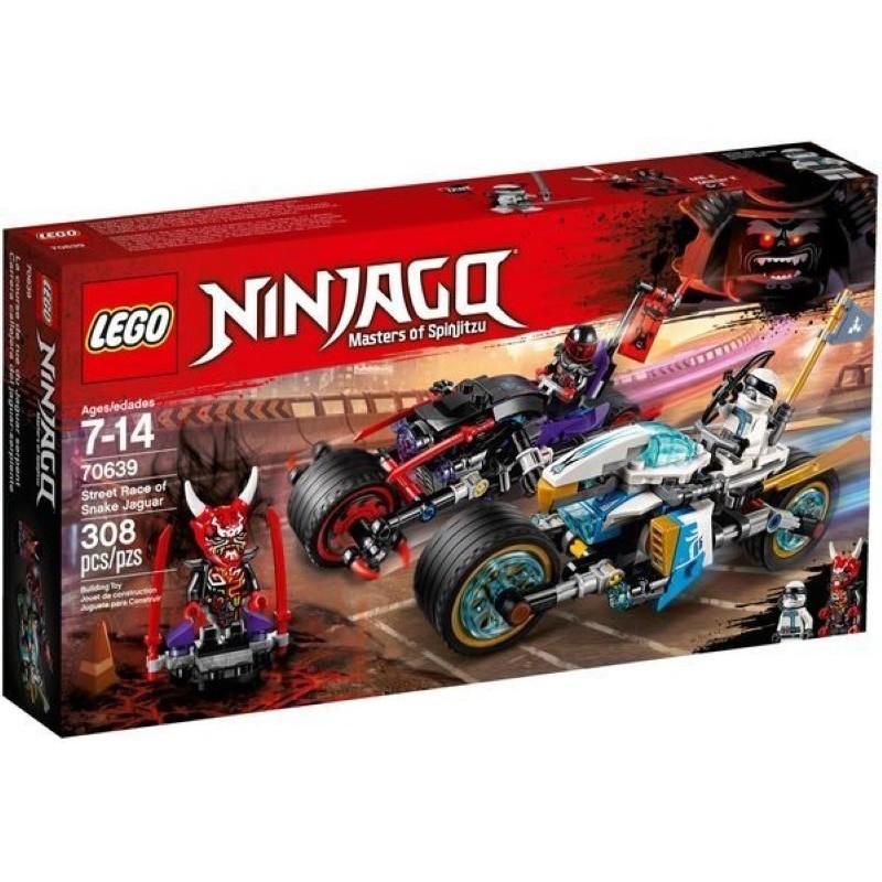 樂高LEGO NINJAGO 蛇捷豹街頭大車拼  玩具e哥70639