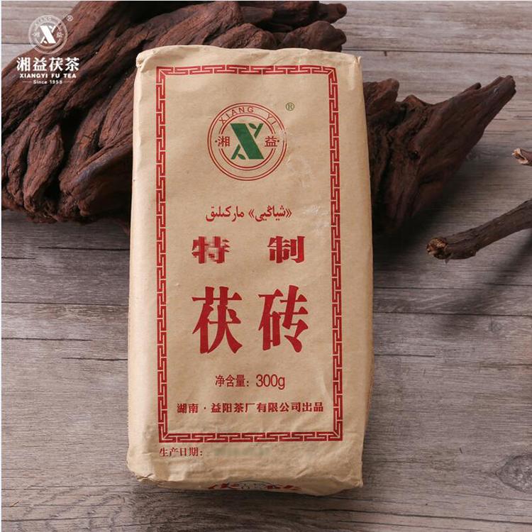 黑茶湖南安化湘益茯茶特製小磚300g克2016正品宗益陽茶廠金花茯磚