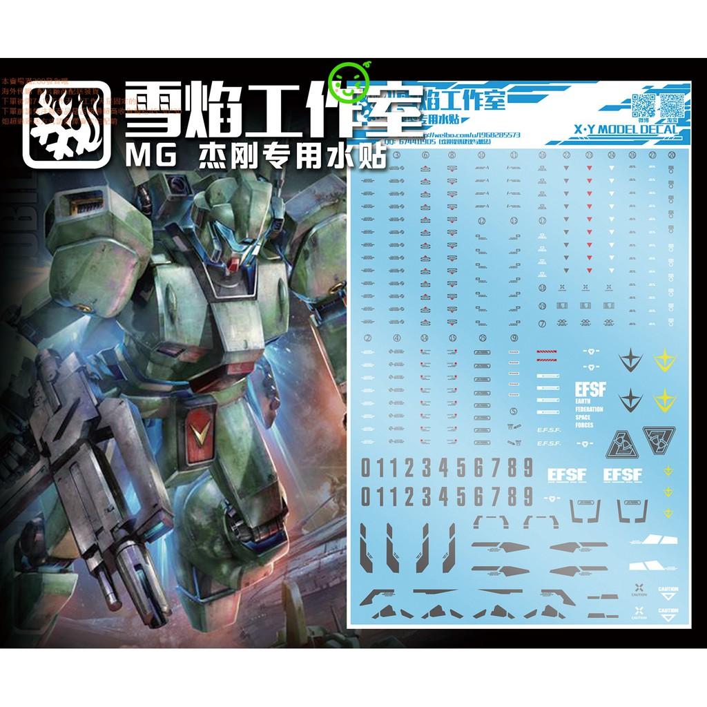 雪焰 MG 1/100 RGM-89 杰鋼 杰剛 Jegan 高達模型 專用 水貼