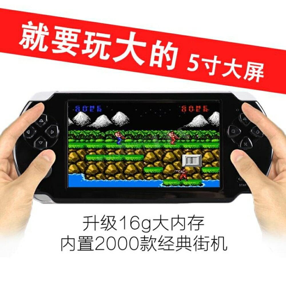 遊戲機 遊戲機掌機小霸王懷舊fc經典款老式掌上5.1寸大屏psp迷你GBA 智慧e家
