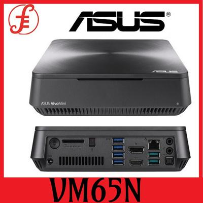 ASUS VivoMini VM65N Mini PC with Intel Core i5-7200U and NVIDIA GeForce GT930M Graphics VM65N-G114Z