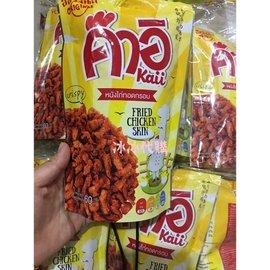 《泰瘋癲》 雞皮餅乾 泰國雞皮餅乾 雞皮