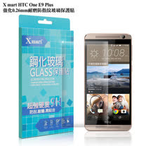 X_mart HTC ONE E9 Plus / E9+ 強化 0.26mm耐磨防指紋玻璃貼
