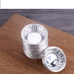 果子烘培材料行-(100入)上7下4高2公分鋁箔蛋塔模
