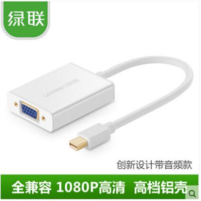 mini DP to VGA Mini DisplayPort mac lightning VGA adapter Accessories  mini DP转VGA 迷你DisplayPort mac