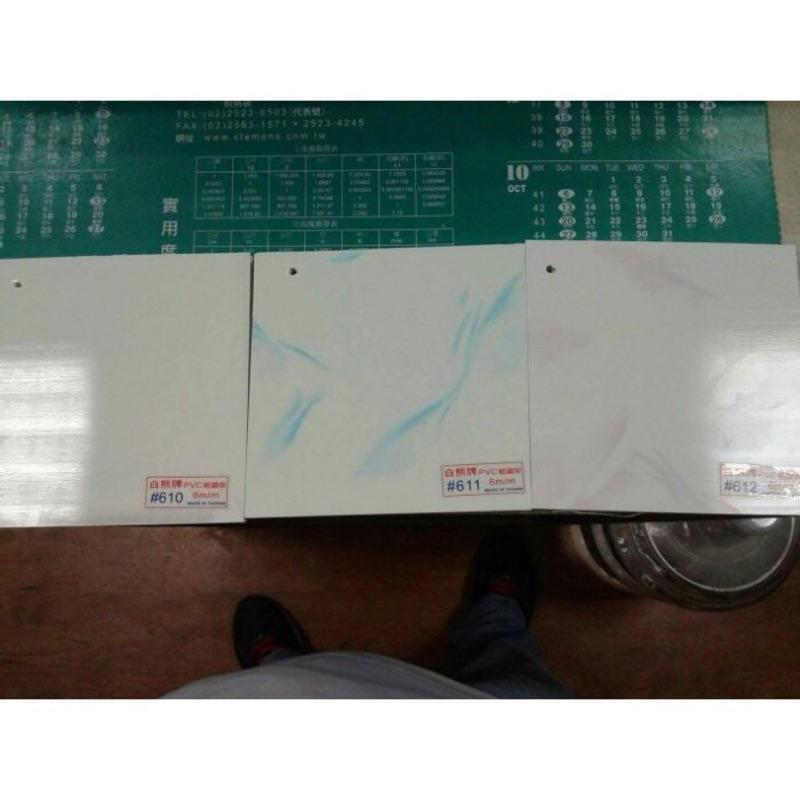 輕鋼架 白熊牌 PVC 塑鋼板 塑膠板 浴室天花 台灣製 輕鋼架 天花板 明架 DIY 輕隔間 防潮 可水洗 防水
