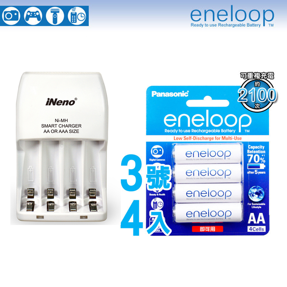 Panasonic-eneloop低自放鎳氫充電電池(3號4入+iNeno充電器)