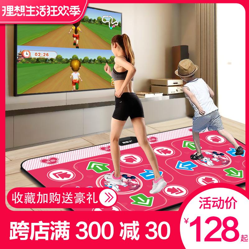 舞霸王跑步遊戲跳舞毯雙人無線電視接口跳舞機家用體感手舞足蹈