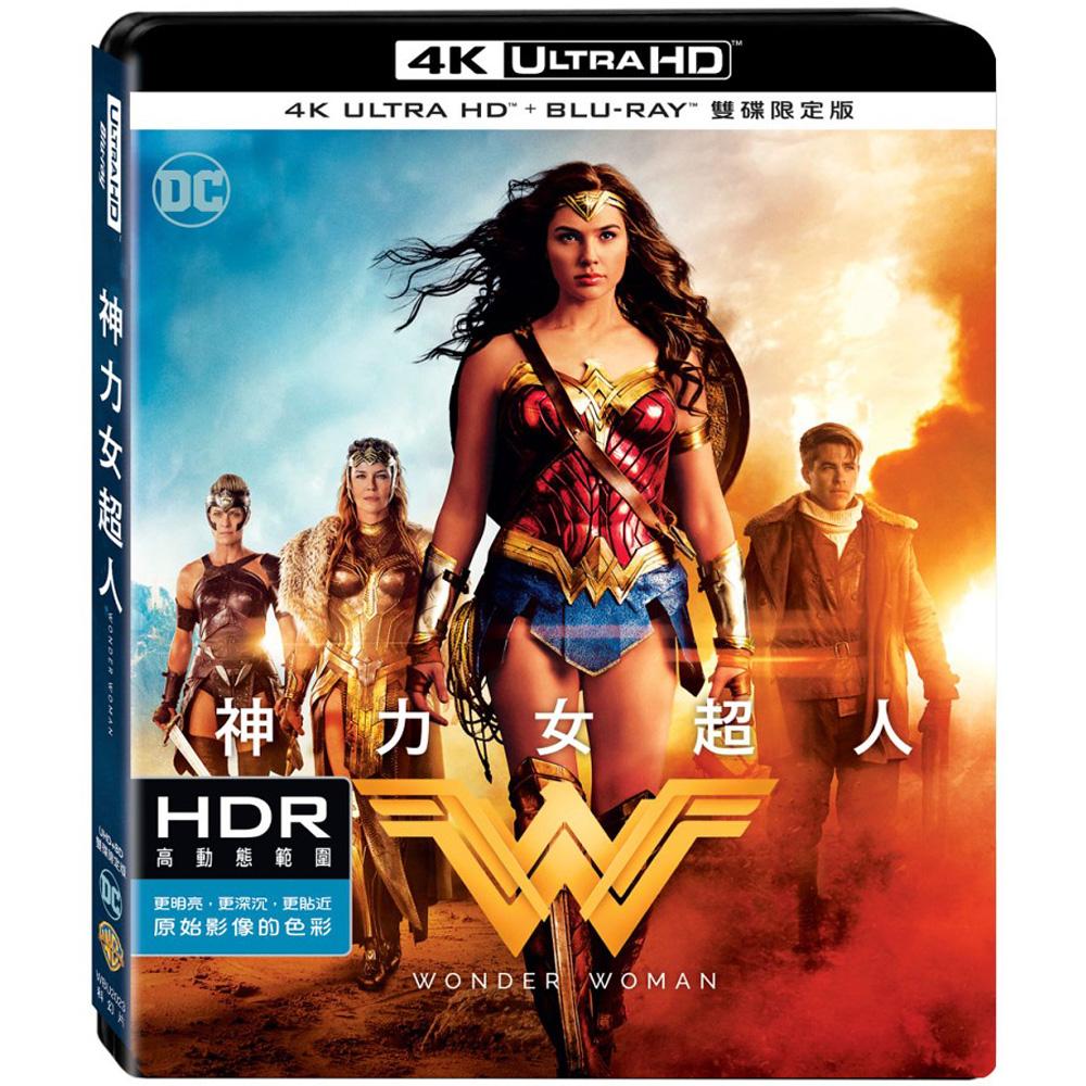 神力女超人 Wonder Woman UHD+BD 雙碟限定版  藍光 BD