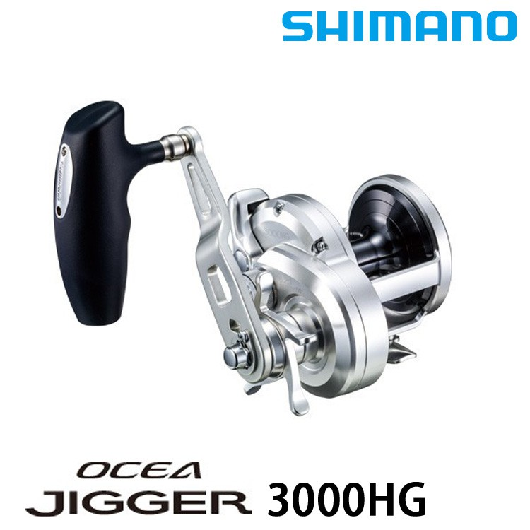SHIMANO 漁拓釣具 16 OCEA JIGGER 3000HG 無線規 鼓式捲線器