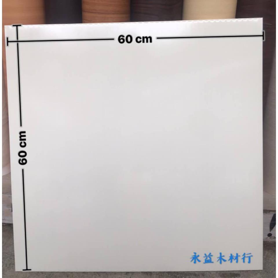 *永益木材行(台北)*象牙白色塑膠天花板60×60cm×8mm 空心天花板 輕鋼架天花板 白色天花板/片