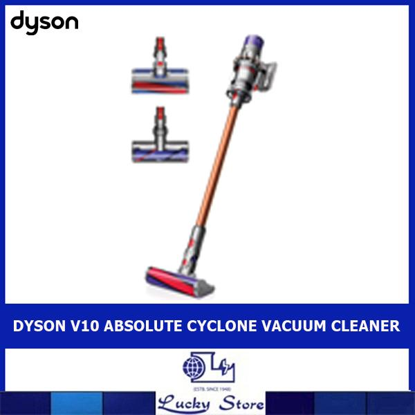 DYSON V10 ABSOLUTE CYCLONE VACUUM CLEANER