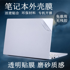 14 Inches Acer Swift 1 Laptop Casings Film Hummingbird SF114 Hand Computer Transparent Protection Adhesive Paper