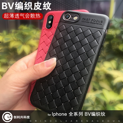 OPPO R11S/R11S Plus、R11/R11 Plus Breathable cooling Woven pattern leather case cover