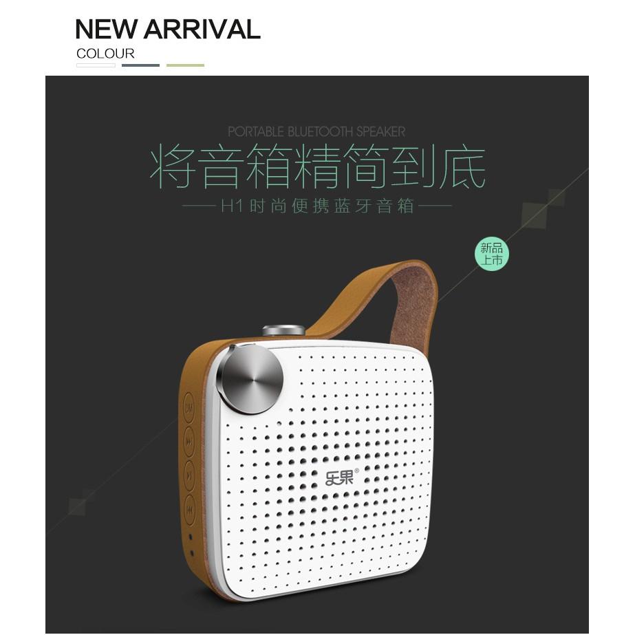 全新品 樂果 H1 藍芽音響 藍芽喇叭 戶外便攜插卡小音響 收音機 藍芽4.0 內建收音機