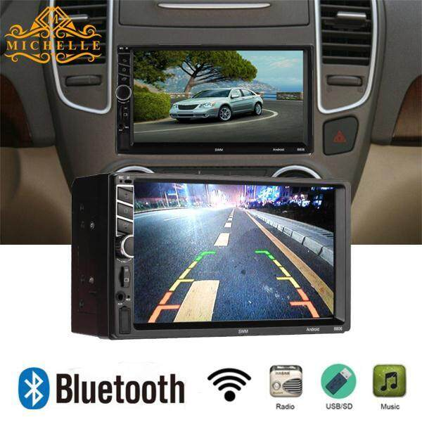 MP5 Player Car MP5 Smart 2 Din Android 7.0 USB Bluetooth